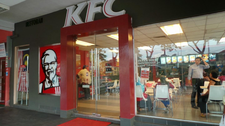 KFC Nusa Perintis  abc4d83585