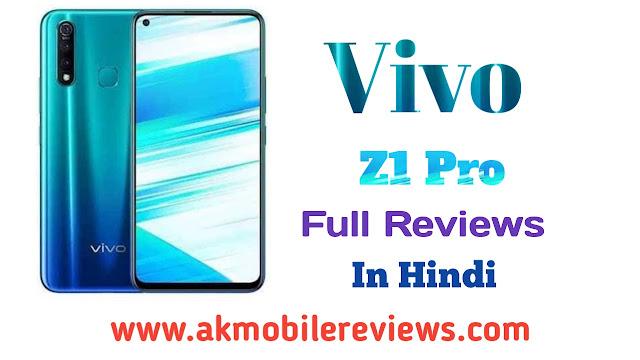 Vivo Z1 Pro Full Reviews In Hind