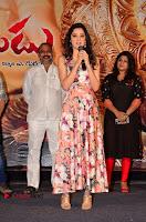 Rakshaka Bhatudu Telugu Movie Pre Release Function Stills  0006.jpg