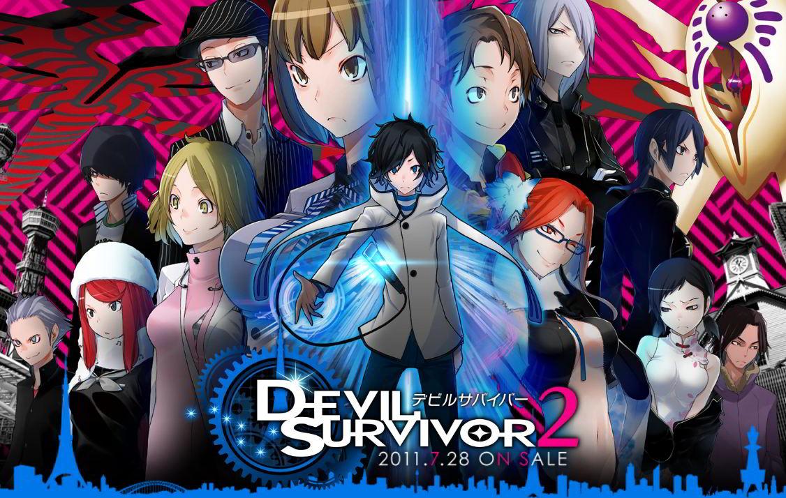 Devil Survivor 2 - fansbatch