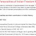 Famous Personalities of Indian Freedom Movement PDF Download