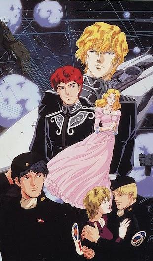 تقرير اوفا Ginga Eiyuu Densetsu (أسطورة أبطال المجرة)