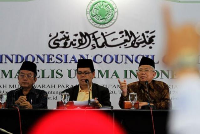FATWA Majelis Ulama Indonesia (MUI), Larang Wanita Muslim Bersuami Meng-Upload Foto di Media Sosial