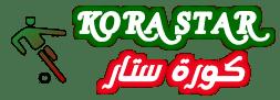 كورة ستار | مشاهدة مباريات اليوم علي الجوال | يلا شوت