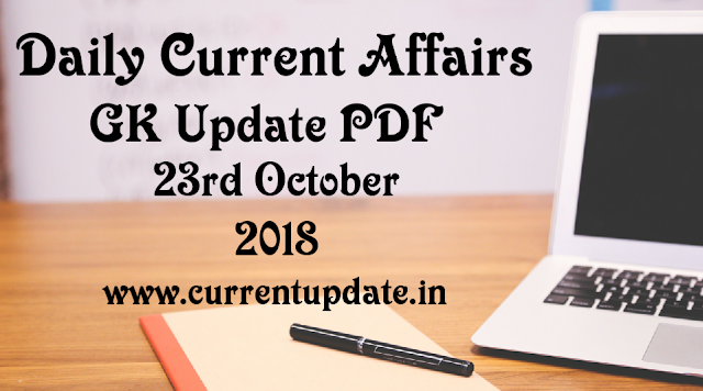 Daily Current Affairs 23rd October 2018 For All Competitive Exams | Daily GK Update PDF