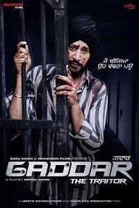 Gadaar The Traitor 300mb 2015 Full Punjabi Movie DVDScr MKV