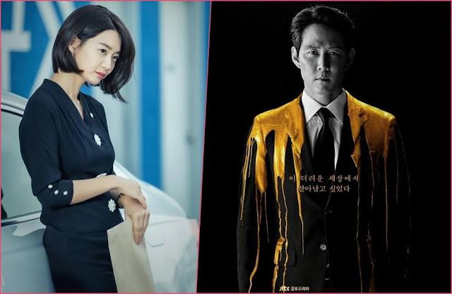 shin-min-ah-aide-teaser