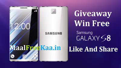 Giveaway Samsung Galaxy S8 Plus