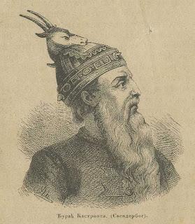 Γεώργιος Καστριώτης Σκεντέρμπεης (Gjergj Kastrioti Skënderbeu)