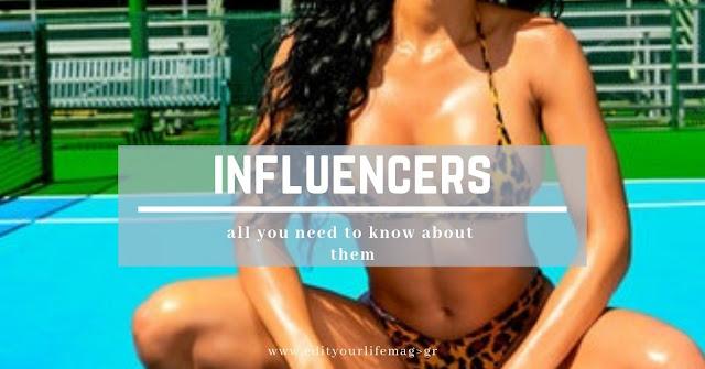 Τι είναι τέλος πάντων αυτοί οι influencers; Μήπως είσαι κι εσύ και δεν το ξέρεις;