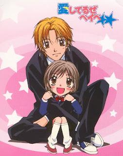 جميع حلقات انمي Aishiteruze Baby مترجم عدة روابط