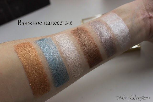 тени Catrice Pure Metal Palette C01 Metal, Myself and I, C02 By All Means MetalEYES свотчи