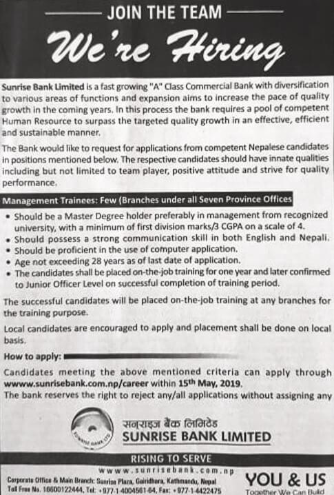 Sunrise Bank Limited Vacancy for Management Trainees