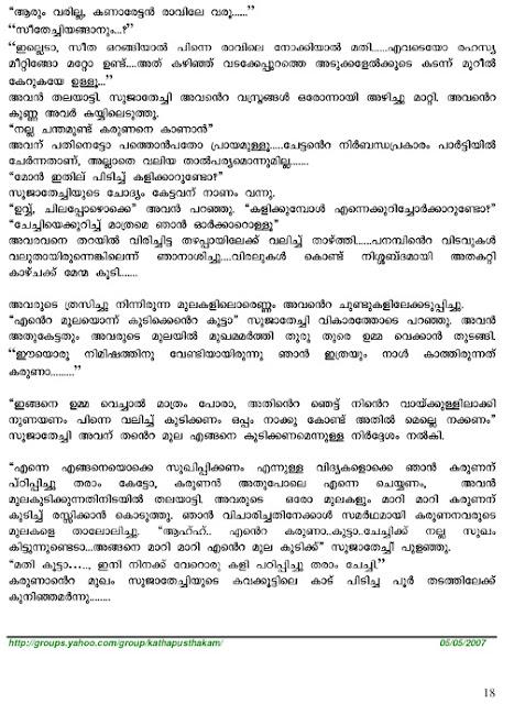 Malayalam Sex And Hot Adult Stories Kambi Kadhakal-5277