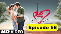 Pyaar Lafzon Mein Kahan Episode 58 in Hindi Full Drama HD