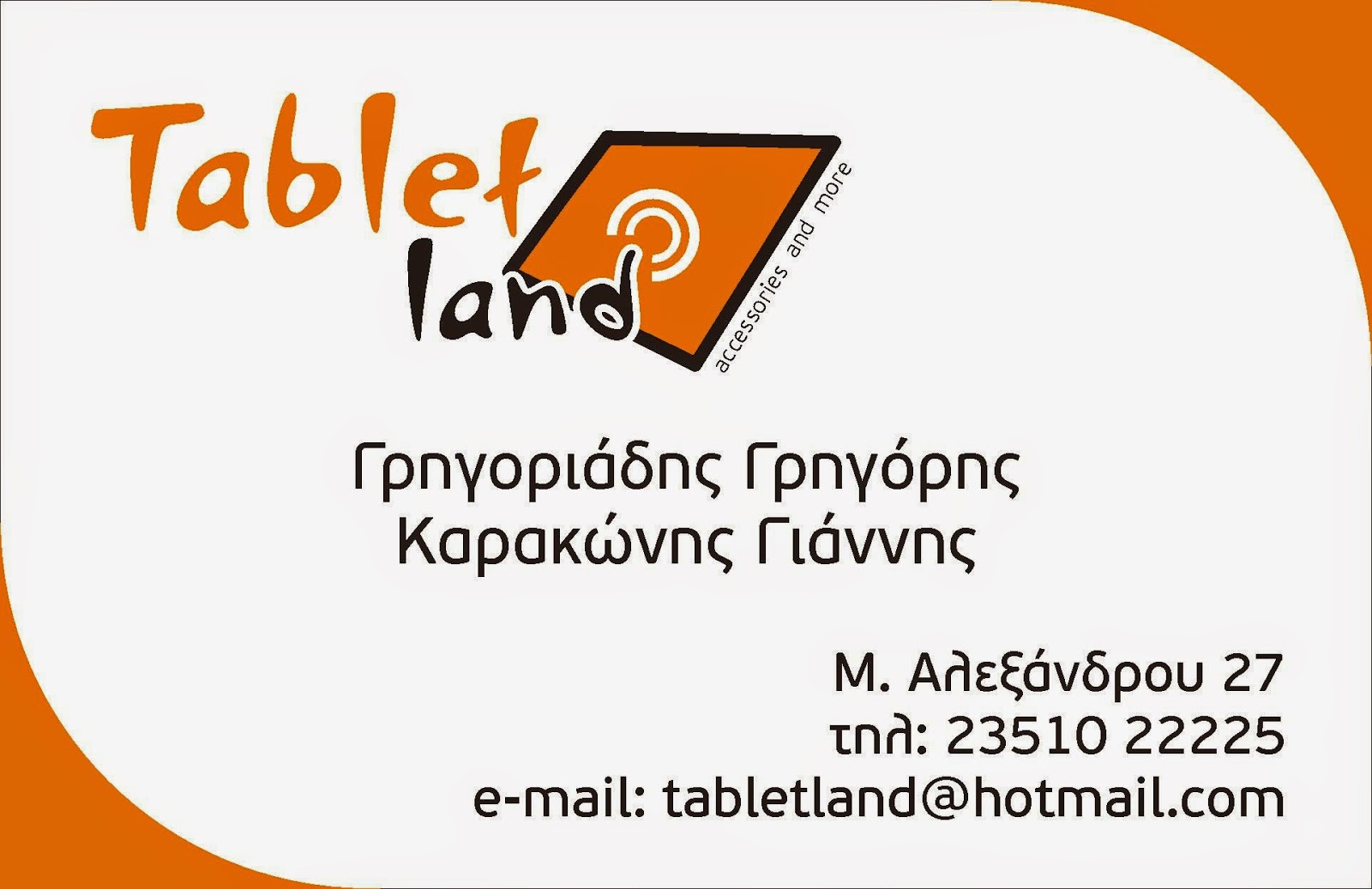 Tablet Land