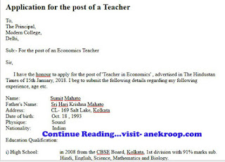 application for the teacher job
