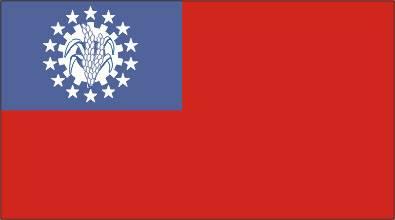 Bandeira de Myanmar até 21 de outubro de 2010