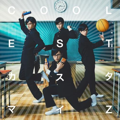 [Single] カスタマイZ – COOLEST (2016.04.27/MP3/RAR)