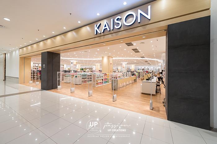 kaison aeon shah alam shopfront with wood veneer and dark grey color stone texture laminate