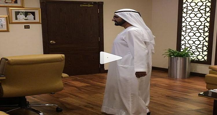 محمد بن راشد في زيارة تفقدية لمنشأة حكومية في دبي فوجد في إنتظاره مفاجأة غير متوقعة