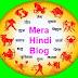 Aaj Ka Rashifal 1 july 2017 आज का राशिफल dainik rashifal hindi दैनिक राशिफल today horoscope