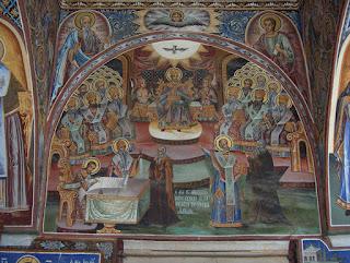 Το Ευαγγέλιο της Κυριακής 28 Μαΐου 2017 – Αγίων Πατέρων Α´ Οικ. Συνόδου (᾿Ιω. ιζ´ 1-13)