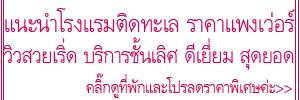 http://khunnaiver.blogspot.com/2016/08/45-5.html