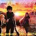 Nejimaki Seirei Senki: Tenkyou no Alderamin BD (Episode 1 - 13 END) Sub Indo