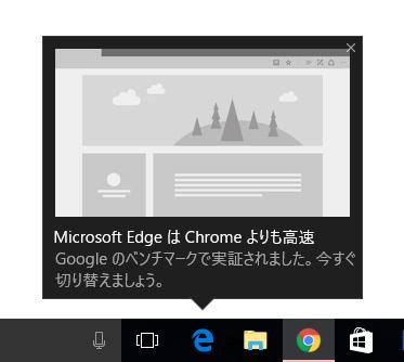 google「Chrome」とMicrosoft「Edge」の色々な比較を調べてみた|比較ラボ