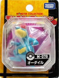 Feraligatr figure Takara Tomy Monster Collection M series