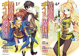Capas dos volumes 1 e 4 do mangá: