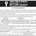 HSE Officer jobs in Oil India Limited, Duliajan, Assam on january 2015 (5 posts)