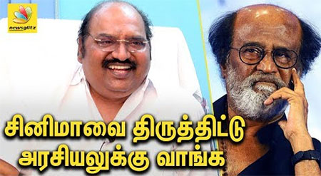 J Anbazhagan against Rajinikanth's Political Entry : Interview