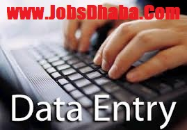 DEO Recruitment, Sarkari Naukari, Data Entry Operator