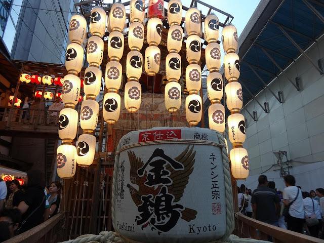 yama de la fête de Gion à Kyoto