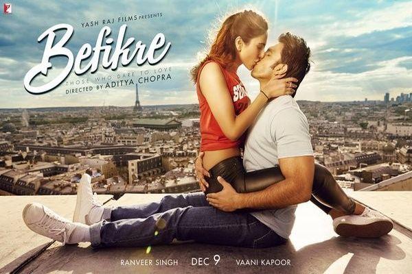 BEFIKRE – All Songs Lyrics & Videos