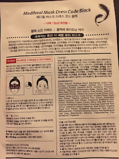 Mediheal Dresscode Black Sheet Mask