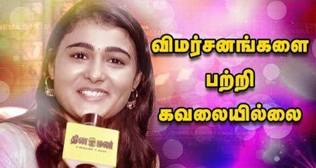I Don't care about Gossips & Reviews : 100% Kadhal Heroine Shalini Pandey