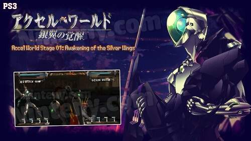 Accel World Awakening of Silver Wings PS3