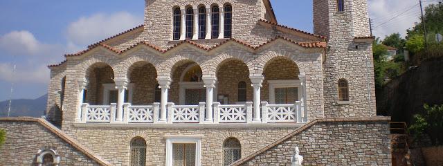 Στα δικαστήρια ο Δήμος Πάργας με την Ιερά Μητρόπολη Παραμυθίας