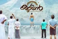 Himalayathile Kashmalan 2017 Malayalam Movie Watch Online