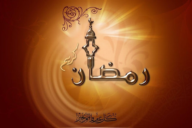Ramzan Mubarak HD Wallpapers Free Download
