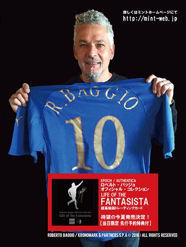 Roberto Baggio 2016