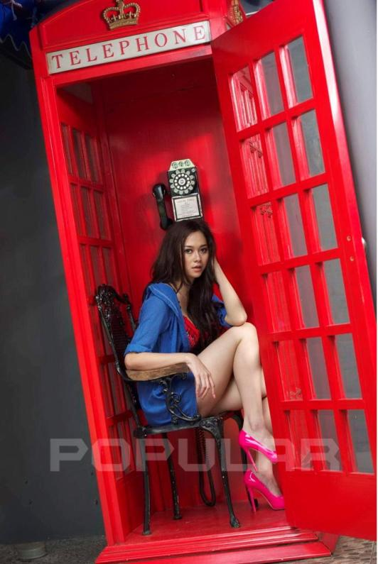 Aura Kasih Sexy Phone Box