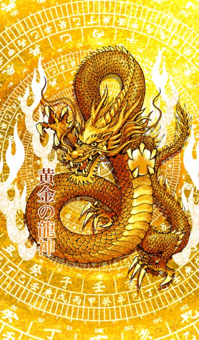 Golden dragon 11