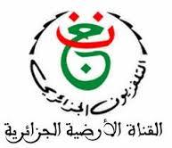 التلفزيون الجزائري الأرضية بث مباشر