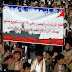 Yemenis protest in Sana'a against ongoing Saudi aggression