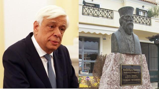 Στο Κρανίδι ο Πρόεδρος της Δημοκρατίας για τις επετειακές εκδηλώσεις τιμής στον Παπαρσένη Κρέστα