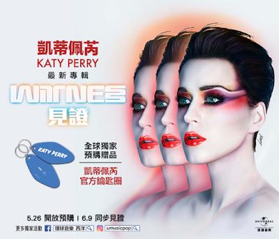 凱蒂佩芮(Katy Perry)新專輯【見證 Witness (CD) 】
